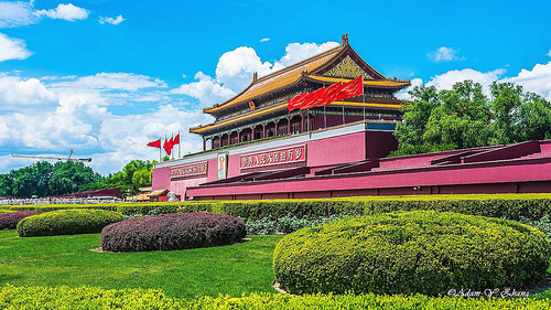 photo credit: Thank you, my friends, Adam! Blue Sky over the Forbidden City ( 紫禁城上的蓝天 ) via photopin (license)